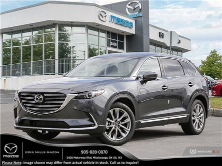 2019 Mazda CX-9 Signature (Stk: 19-0205) in Mississauga - Image 1 of 24
