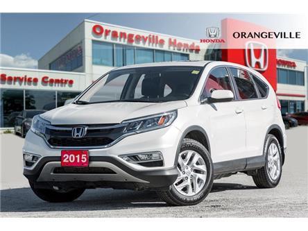 2015 Honda CR-V EX-L (Stk: U3234) in Orangeville - Image 1 of 20