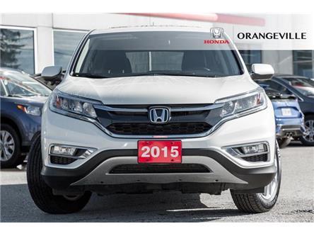 2015 Honda CR-V EX-L (Stk: U3234) in Orangeville - Image 2 of 20
