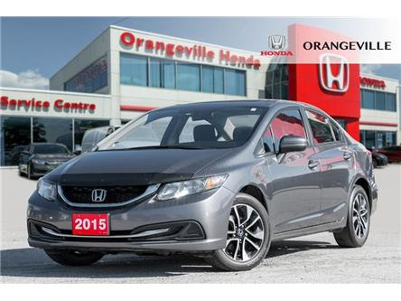 2015 Honda Civic EX (Stk: V19266A) in Orangeville - Image 1 of 21