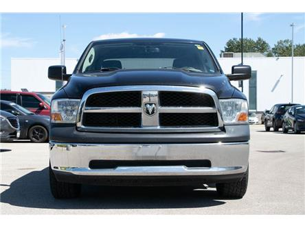 2010 Dodge Ram 1500 SLT/Sport/TRX (Stk: MA1771) in London - Image 2 of 10
