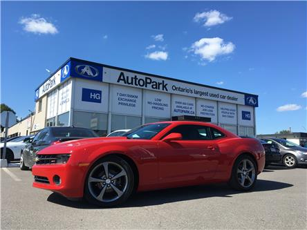 2013 Chevrolet Camaro 2LT (Stk: 13-29003) in Brampton - Image 1 of 25