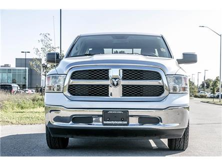 2015 RAM 1500 SLT (Stk: LC9356A) in London - Image 2 of 22