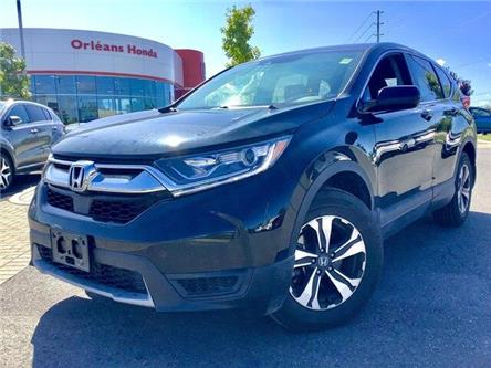 2019 Honda CR-V LX (Stk: P0866) in Orléans - Image 1 of 21