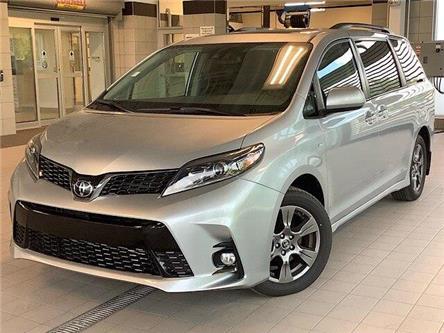 2019 Toyota Sienna SE 7-Passenger (Stk: 21052) in Kingston - Image 1 of 30