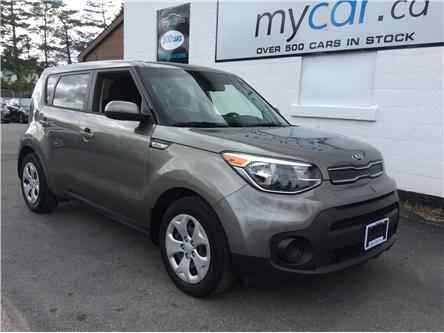 2019 Kia Soul LX (Stk: 191327) in Richmond - Image 1 of 20