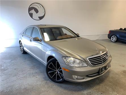 2008 Mercedes-Benz S-Class Base (Stk: 1181) in Halifax - Image 2 of 30