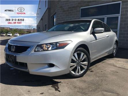 2009 Honda ACCORD CPE EX COUPE SUNROOF, ALLOY WHEELS, ABS, STEERING WHEE (Stk: 45304A) in Brampton - Image 1 of 20