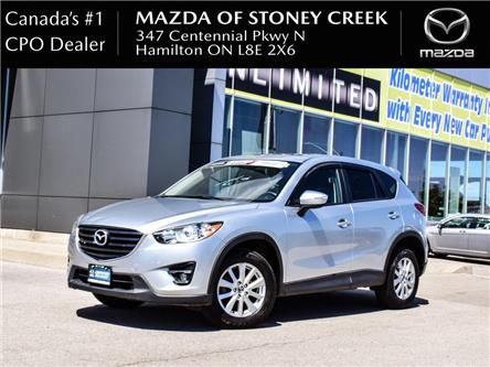 2016 Mazda CX-5 GS (Stk: SU1095) in Hamilton - Image 1 of 25