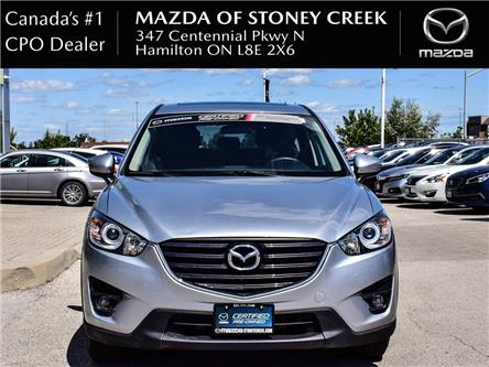 2016 Mazda CX-5 GS (Stk: SU1095) in Hamilton - Image 2 of 25