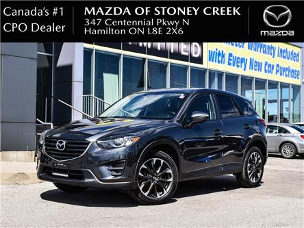 2016 Mazda CX-5 GT (Stk: SU1385) in Hamilton - Image 1 of 27