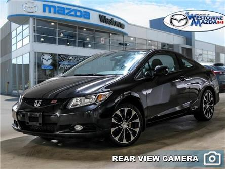 2013 Honda Civic Si (Stk: 15838A) in Etobicoke - Image 1 of 23