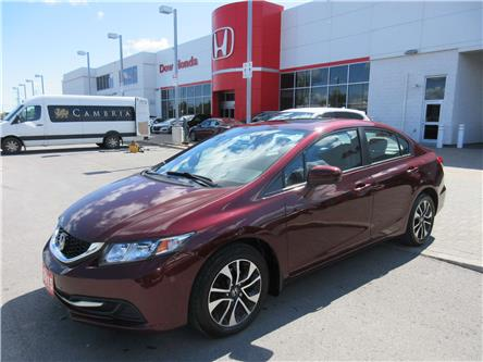 2015 Honda Civic EX (Stk: SS3601) in Ottawa - Image 1 of 18