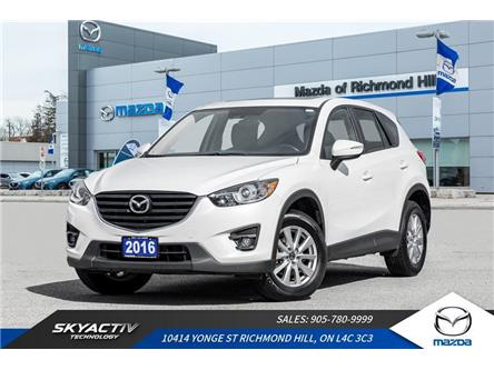 2016 Mazda CX-5 GS (Stk: P0445) in Richmond Hill - Image 1 of 20