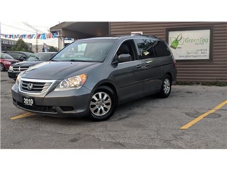 2010 Honda Odyssey EX-L (Stk: 5387) in Mississauga - Image 1 of 30
