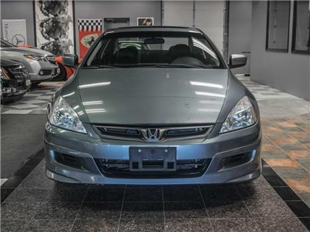 2007 Honda Accord EX V6 (Stk: 800148) in Toronto - Image 2 of 22