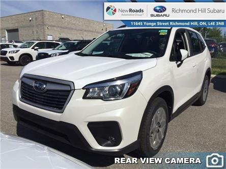 2019 Subaru Forester Convenience CVT (Stk: 32772) in RICHMOND HILL - Image 1 of 21