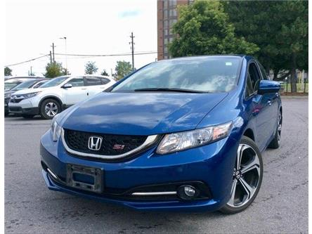 2015 Honda Civic Si (Stk: P4722) in Ottawa - Image 1 of 13