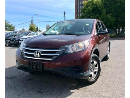 2013 Honda CR-V LX (Stk: 19-1195A) in Ottawa - Image 1 of 24