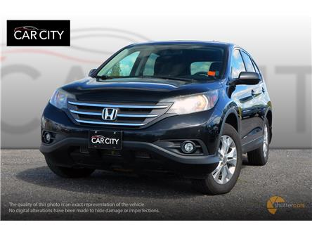 2013 Honda CR-V EX (Stk: 2671) in Ottawa - Image 1 of 20