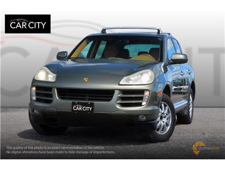 2008 Porsche Cayenne Base (Stk: 2640A) in Ottawa - Image 1 of 20
