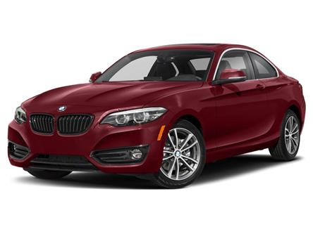 2020 BMW 230i xDrive (Stk: 20286) in Kitchener - Image 1 of 9