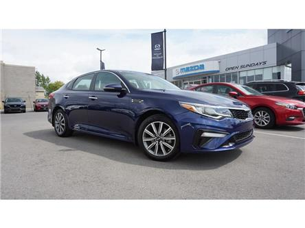 2019 Kia Optima  (Stk: DR186) in Hamilton - Image 2 of 38