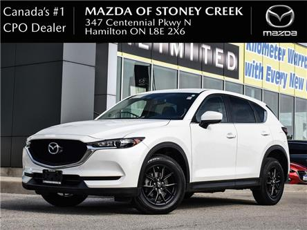 2017 Mazda CX-5 GS (Stk: SN1485A) in Hamilton - Image 1 of 23