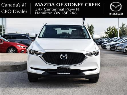 2017 Mazda CX-5 GS (Stk: SN1485A) in Hamilton - Image 2 of 23