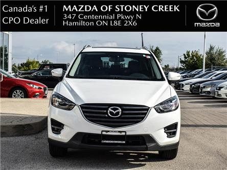 2016 Mazda CX-5 GT (Stk: SU1357) in Hamilton - Image 2 of 25