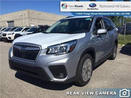 2019 Subaru Forester Convenience CVT (Stk: 32825) in RICHMOND HILL - Image 1 of 21