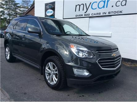 2017 Chevrolet Equinox 1LT (Stk: 191259) in Richmond - Image 1 of 21