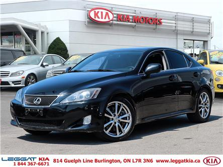 2008 Lexus IS 350 Base (Stk: W0210) in Burlington - Image 1 of 27