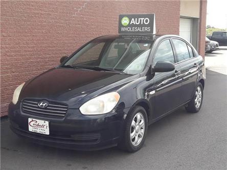 2007 Hyundai Accent  (Stk: N409AP) in Charlottetown - Image 1 of 6