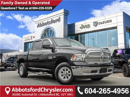 2017 RAM 1500 SLT (Stk: K601049A) in Abbotsford - Image 1 of 25