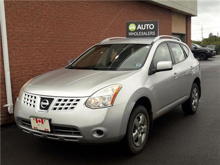 2008 Nissan Rogue S (Stk: N154B) in Charlottetown - Image 1 of 7