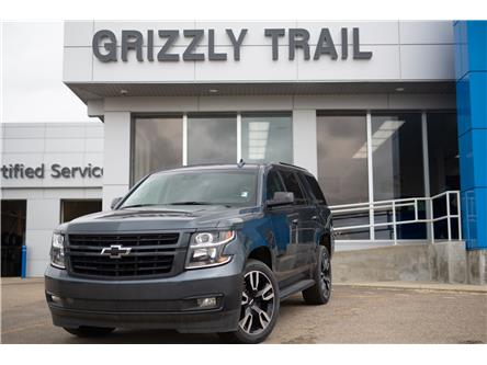 2019 Chevrolet Tahoe Premier (Stk: 56697) in Barrhead - Image 1 of 38