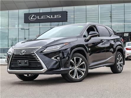Lexus Used Cars >> 2016 Lexus Rx 350