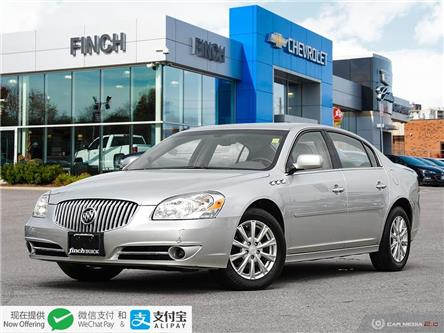 2011 Buick Lucerne CX (Stk: 114819) in London - Image 1 of 28