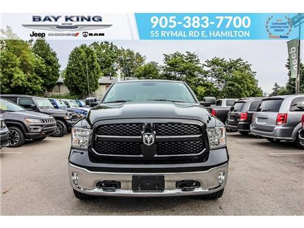 2017 RAM 1500 SLT (Stk: 197322A) in Hamilton - Image 2 of 29