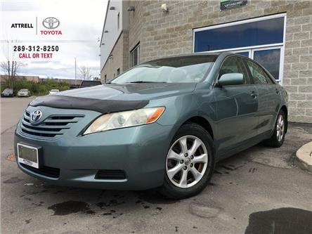 2007 Toyota Camry LE C PKG POWER HEATED SEAT, LEATHER, SUNROOF, ALLO (Stk: 45155A) in Brampton - Image 1 of 23