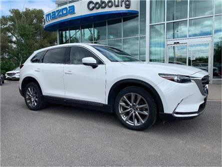 2016 Mazda CX-9 Signature (Stk: U0399) in Cobourg - Image 1 of 23