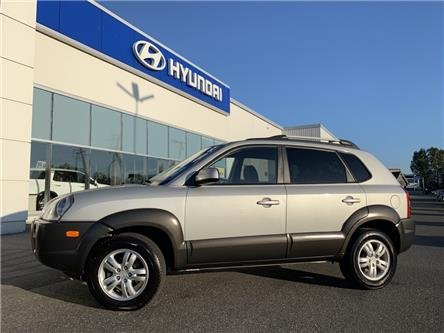 2007 Hyundai Tucson GL (Stk: H92-5133A) in Chilliwack - Image 1 of 10