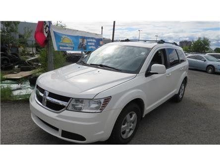 2009 Dodge Journey SXT (Stk: ) in Ottawa - Image 1 of 18