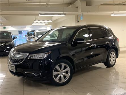 Acura Used Cars >> 2016 Acura Mdx Elite Package