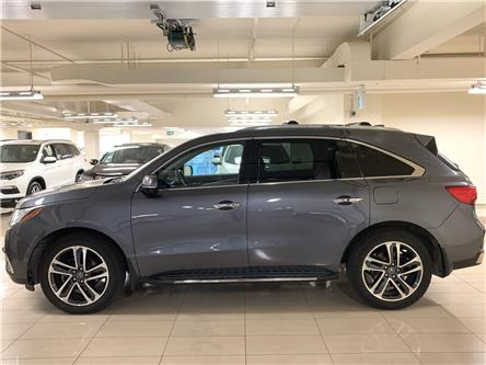 2017 Acura MDX Navigation Package (Stk: M12485A) in Toronto - Image 2 of 33