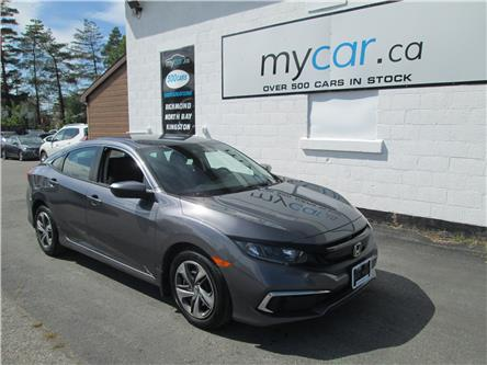 2019 Honda Civic LX (Stk: 191367) in Richmond - Image 1 of 19