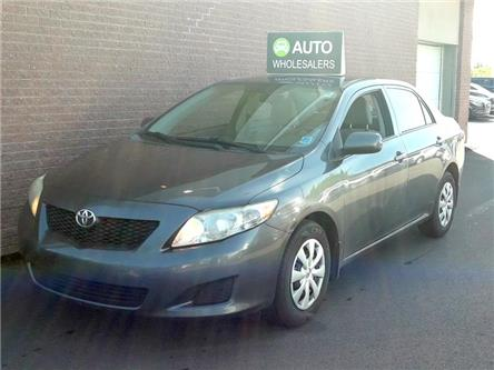 2010 Toyota Corolla CE (Stk: N304A) in Charlottetown - Image 1 of 6