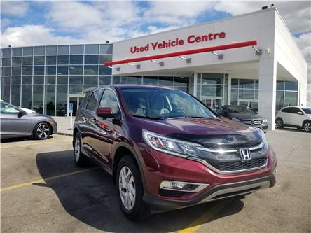 2015 Honda CR-V EX (Stk: 2191349A) in Calgary - Image 1 of 29