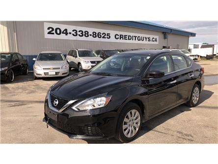 2017 Nissan Sentra 1.8 SV (Stk: I7830) in Winnipeg - Image 1 of 22